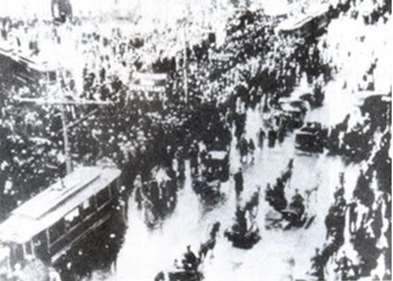 Cuộc tổng bãi công ở Pê -tơ - rô - grát tháng 2 – 1917