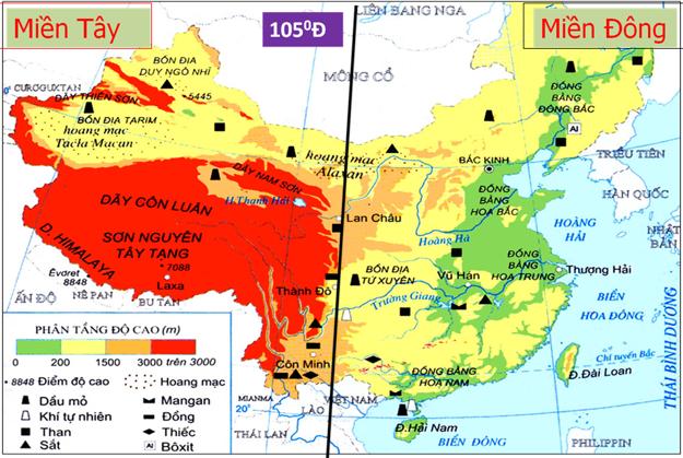 Địa hình Trung Quốc