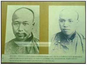 Hình 2: Khang Hữu Vi, Lương Khải Siêu.