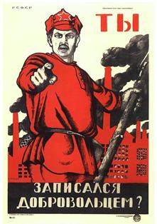 """Hình 3: Áp phích năm 1920 """"Bạn đã ghi tên tình nguyện chưa?"""" – kêu gọi thanh niên nhập ngũ bảo vệ đất nước"""