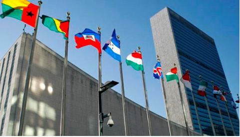 Hình 4: Trụ sở chính của Liên hợp quốc tại Niu Ooc