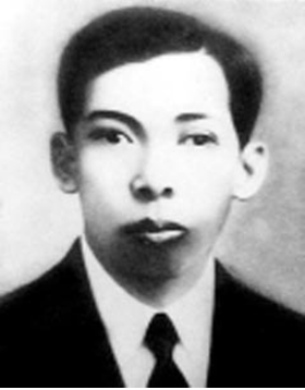 Hình 3: Tổng Bí thư Trần Phú (1904 – 1931)